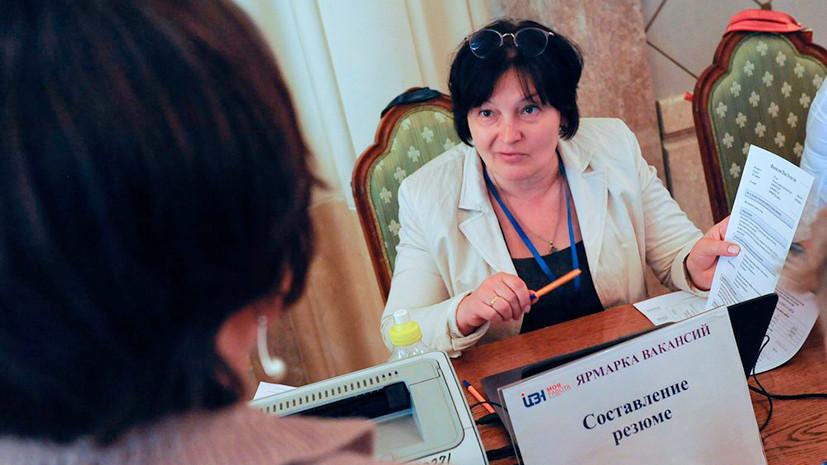 В Москве рассказали о ситуации с созданием рабочих мест