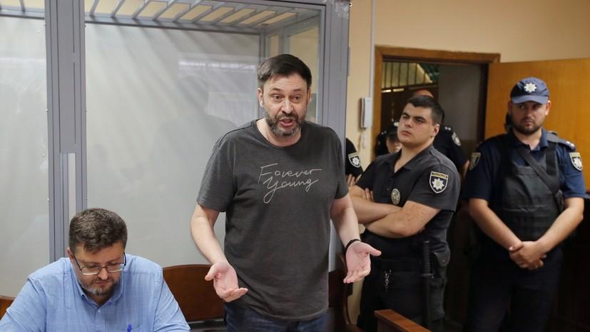 Москалькова призвала Киев «проявить гуманизм» в деле Вышинского