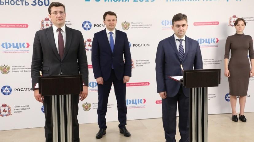 Нижегородская и Ивановская области договорились о сотрудничестве