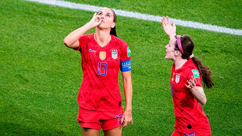 «Это был мерзкий поступок»: как футболистка сборной США оскорбила Англию на чемпионате мира