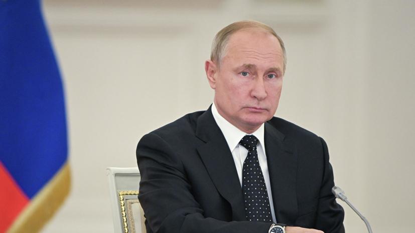 Путин назвал условие для диалога с Киевом