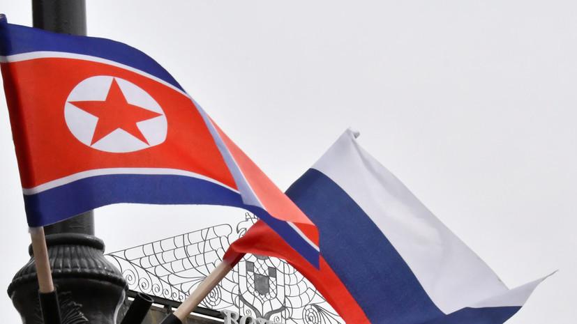 Представители Минобороны России и КНДР провели переговоры в Пхеньяне