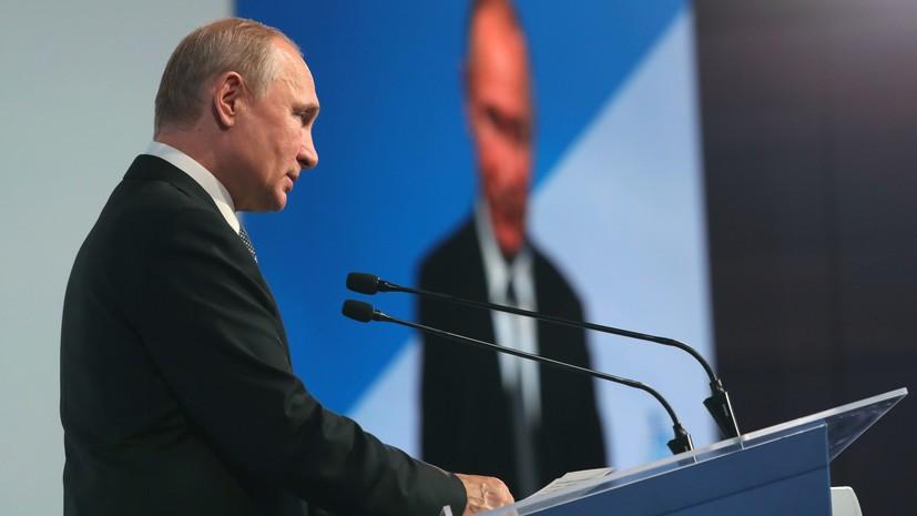 «Не конфронтация, а развитие сотрудничества»: Путин рассказал об условии для диалога с Киевом