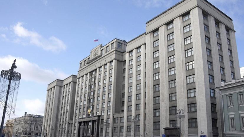 В Госдуме оценили слова «Нафтогаза» о возможных перебоях транзита из России