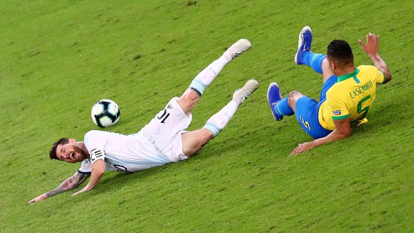 Тите: обыграть Аргентину — важнее финала Кубка Америки