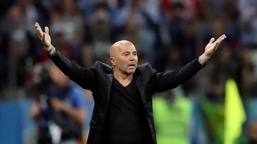 СМИ: Сампаоли отказался возглавить сборную Эквадора по футболу