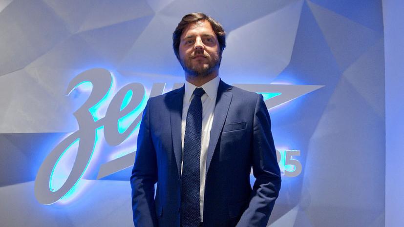 Спортивный директор «Зенита» рассказал о трансферных планах клуба