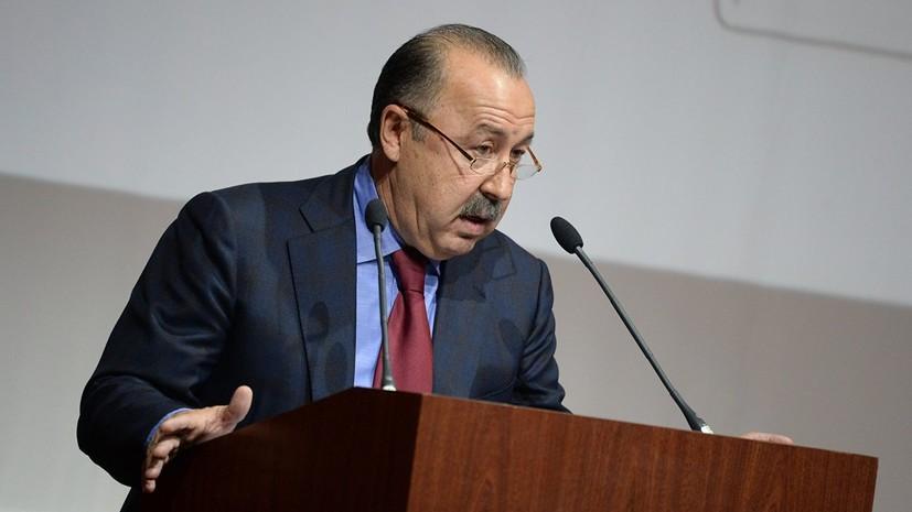 Газзаев считает нецелесообразным расширение РПЛ за счёт зарубежных клубов