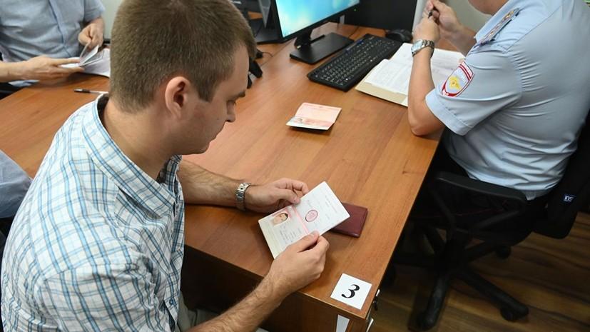 Десять тысяч человек записались в паспортные столы ДНР по электронной очереди