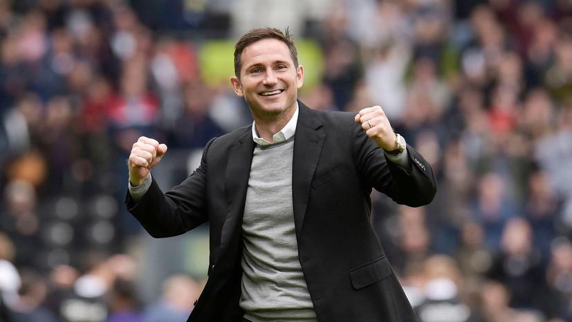 «Челси» объявил о назначении Лэмпарда главным тренером команды