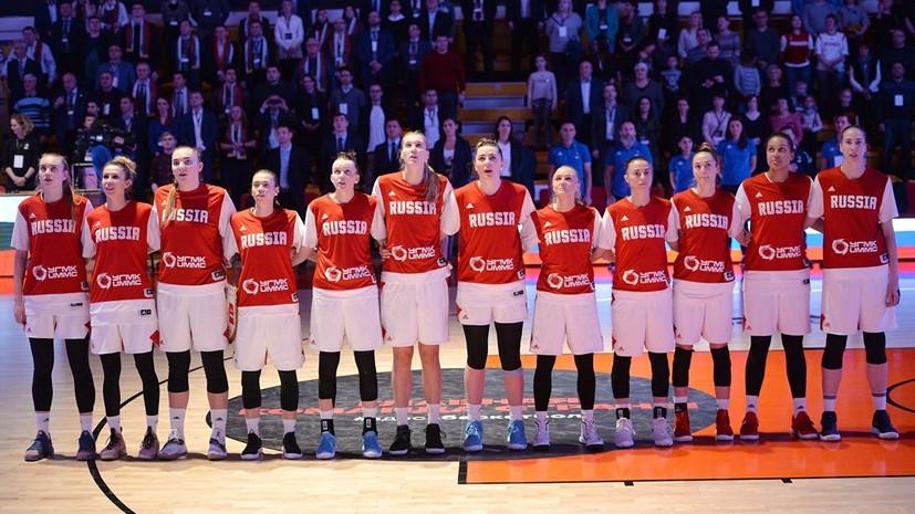 Архипова-фон Калманович считает, что сборная России может выиграть Евробаскет-2019