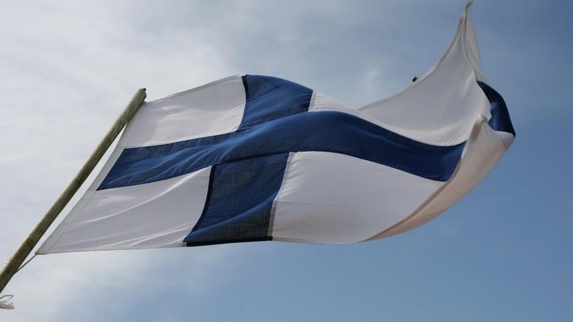 Минобороны Финляндии заявило об отсутствии российской военной угрозы