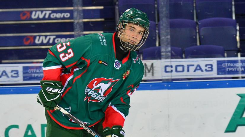 Хоккеист «Сан-Хосе» Князев назвал самый сложный тест перед драфтом НХЛ