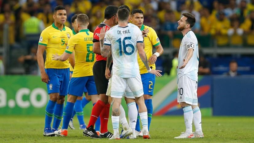 AFA запросила у КОНМЕБОЛ аудиозаписи переговоров судей в игре с Бразилией