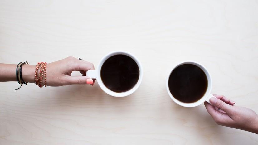 «Росконтроль» рассказал о результатах проверки растворимого кофе