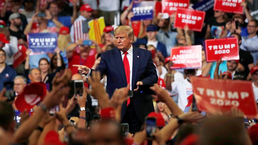 Безальтернативный кандидат: почему республиканцы не спешат конкурировать с Трампом на праймериз