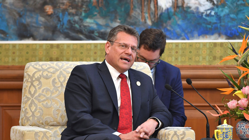 Шефчович назвал приоритетом для ЕС минские договорённости