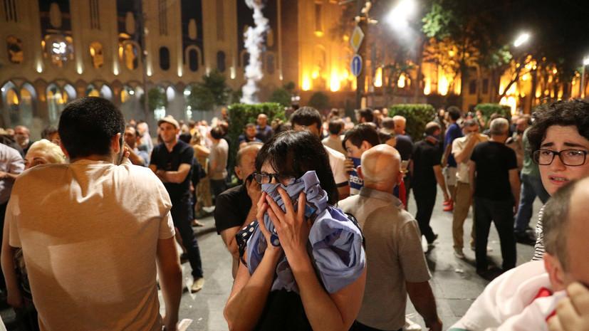 Генпрокуратура Грузии назвала мятежом беспорядки на митинге в Тбилиси