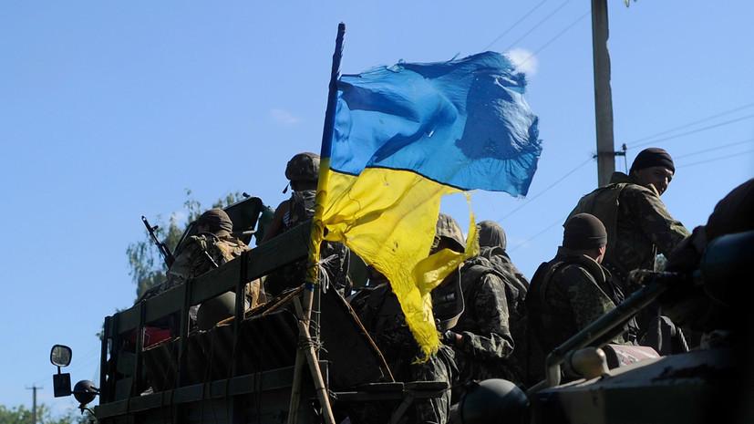 В «Слуге народа»предложилисоздать комитет Рады по реинтеграции Донбасса