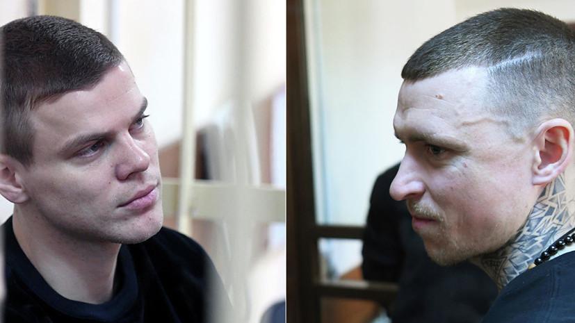 Адвокат подтвердил информацию об этапировании Кокорина и Мамаева