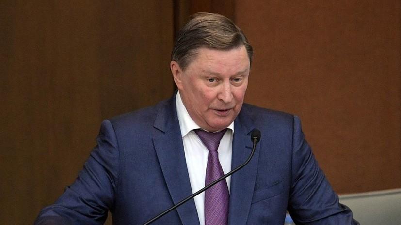 Иванов: фальсификация истории войны использовалась Западом для ослабления СССР