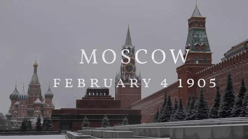 Зрители нашли в сериале Netflix о Николае II ляп с Мавзолеем Ленина