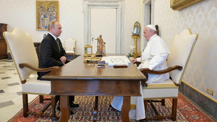 РПЦ назвала полезной встречу Путина с Папой Римским