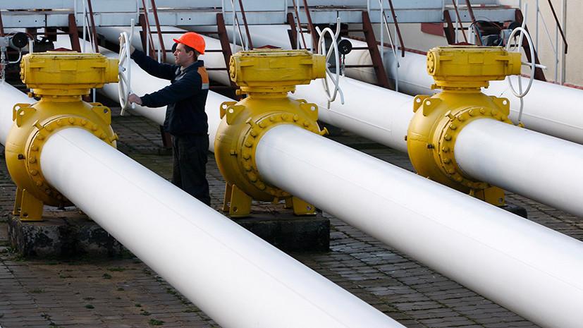 Эксперт оценил заявление «Нафтогаза» по транзиту российского газа