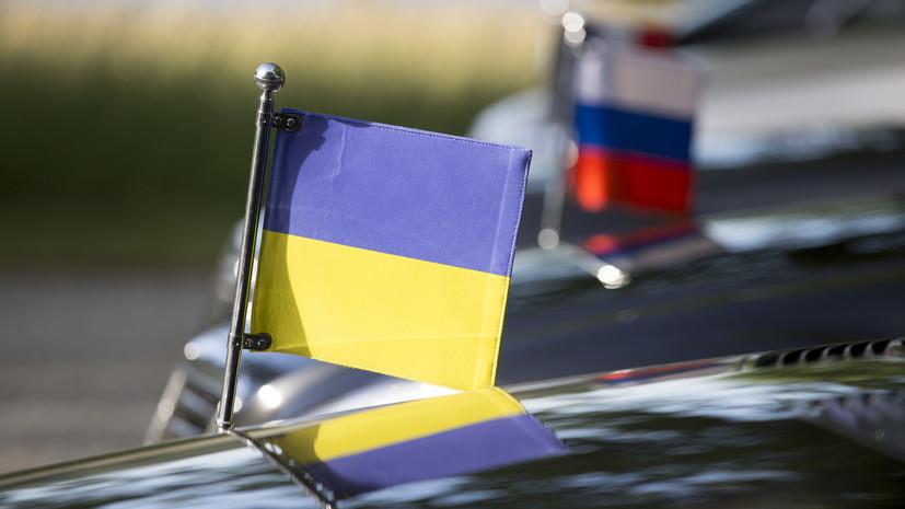 Экс-депутат Рады оценил перспективы улучшения отношений России и Украины