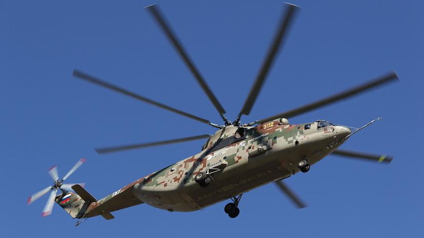 Эксперт прокомментировал разработку арктической версии вертолёта Ми-26Т2В