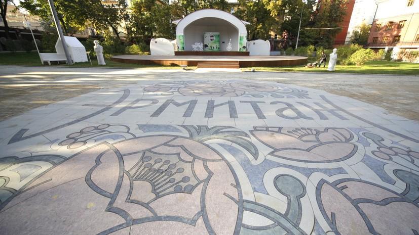 В московских парках пройдут мероприятия в честь Дня семьи, любви и верности