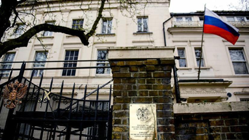 Посольство России оценило ход расследования инцидента в Солсбери