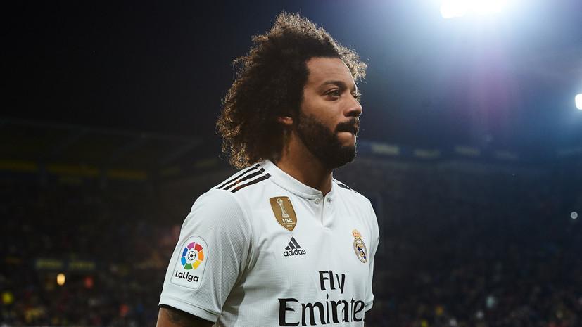 СМИ: Марсело запросил трансфер из «Реала»