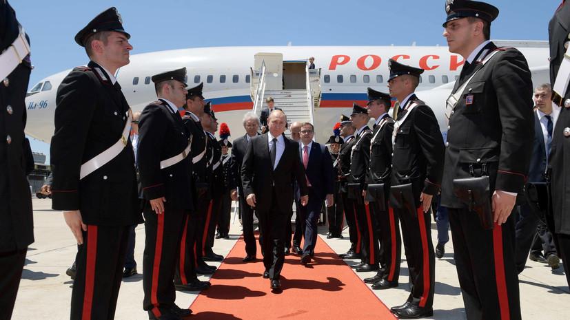 Эксперт прокомментировал визит Путина в Италию