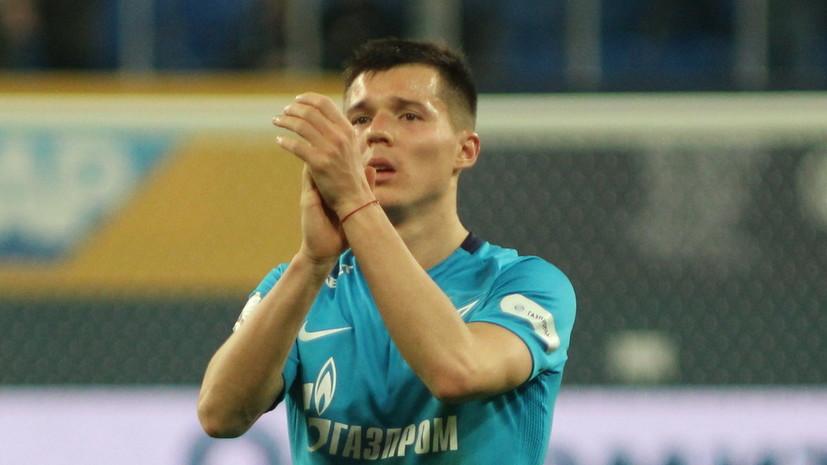 Футболист Полоз перешёл в «Сочи»