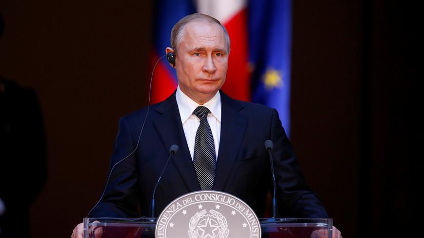 Путин прокомментировал призывы к соблюдению Россией Минских соглашений