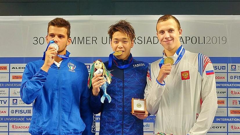 Пловец Никитин завоевал бронзовую медаль Универсиады