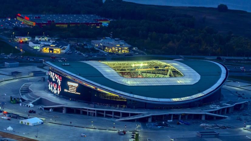 Дюков заявил, что РФС поддержал инициативу Казани принять матч за Суперкубок УЕФА