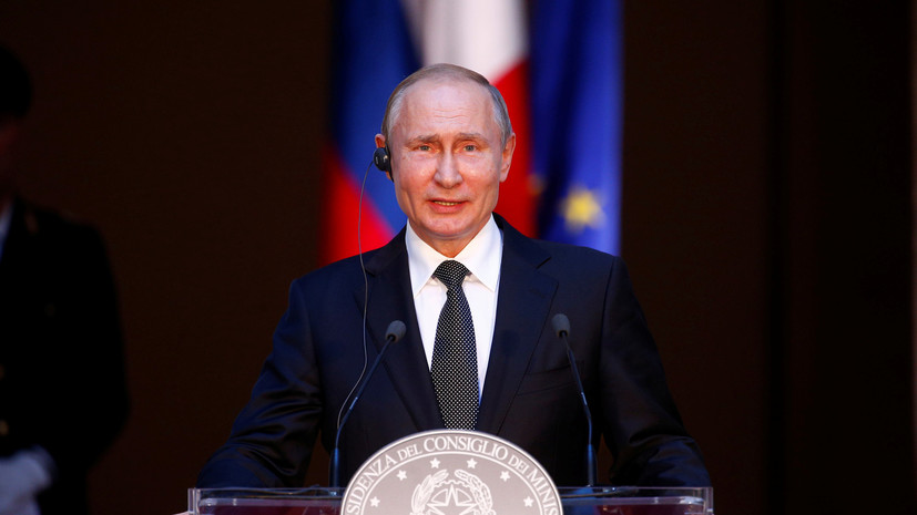 Путин посоветовал Гуаидо «вернуться на нашу грешную землю»
