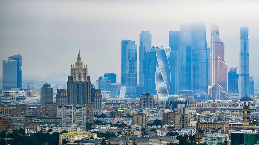 Москва и метрополия «Большого Парижа» договорились о сотрудничестве