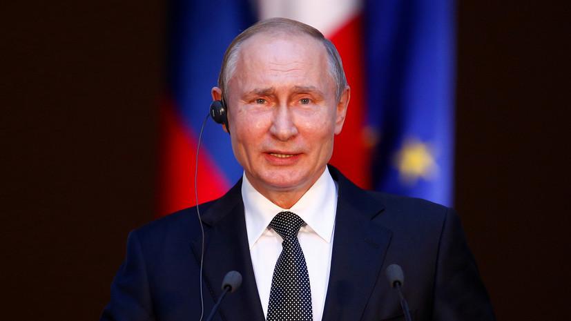 Путин надеется на содействие Италии в восстановлении отношений России и ЕС