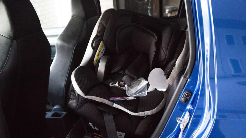 Роскачество рассказало о правилах перевозки детей в автомобиле