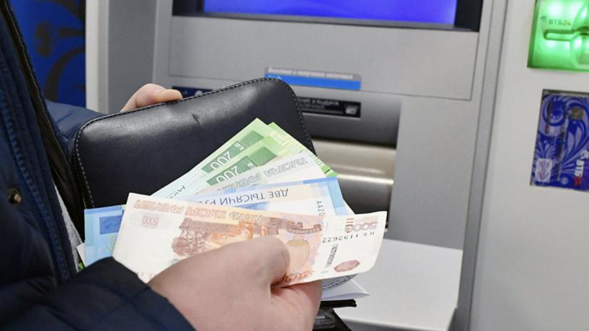 В Роструде уточнили схему выплат работающим за отпускников