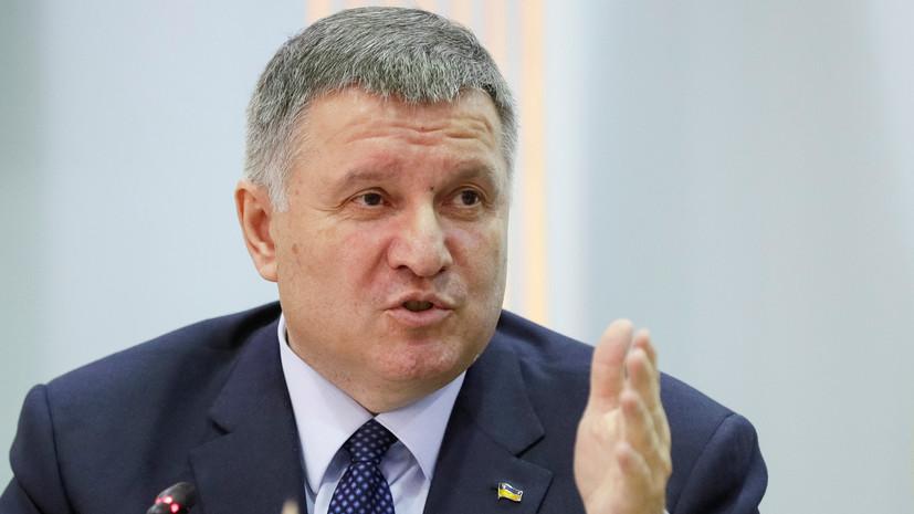 На Украине снимут гриф «секретно» с части оборонного заказа