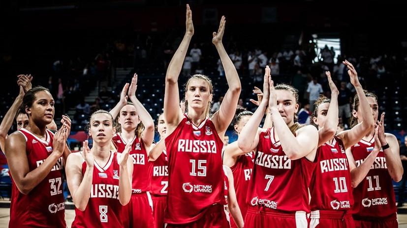 Женская сборная России по баскетболу сыграет со Швецией за путёвку в квалификацию на ОИ-2020
