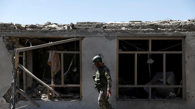 В Афганистане в результате ракетного обстрела погибли четыре человека