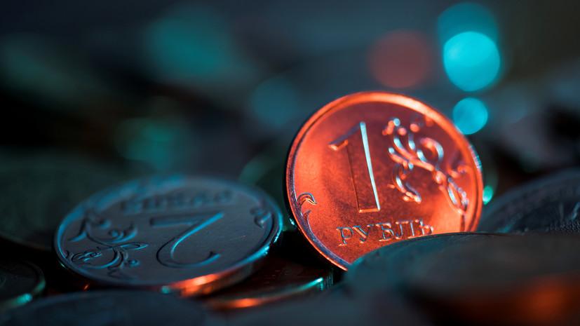 Рубль растёт к евро
