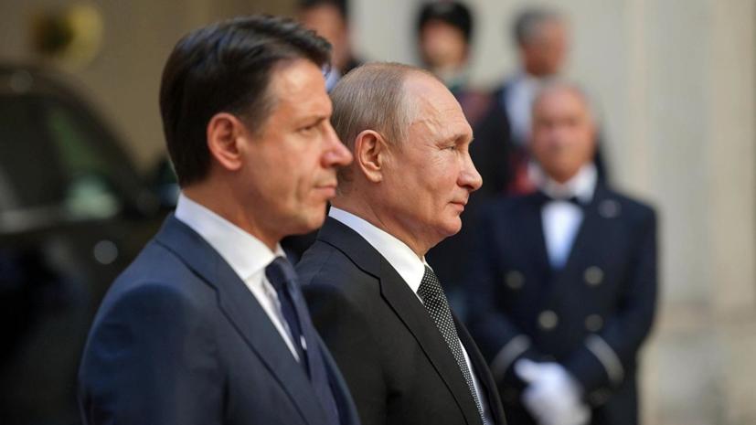 Путин рассказал пословицу, говоря об отношениях России и Италии