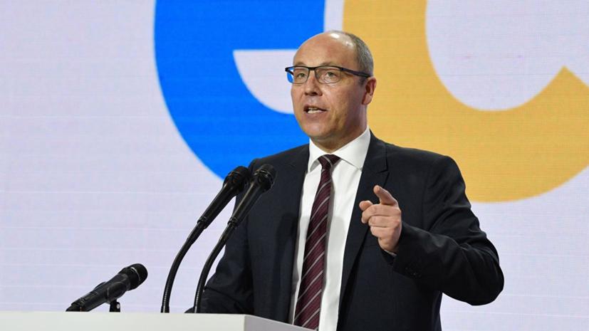 Спикер Рады потребовал от Зеленского подписать закон об импичменте