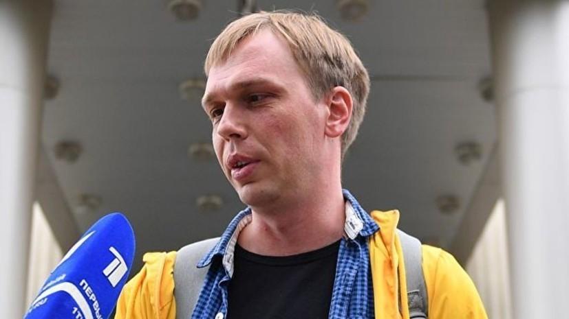 В Кремле прокомментировали расследование журналиста Голунова